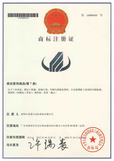 Chine Shenzhen Eton Automation Equipment Co., Ltd. Certifications